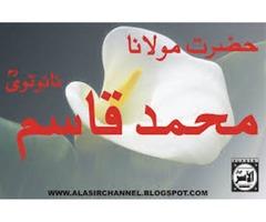 Islamic love spells molana akbar khan+91-8769225480,,,,,,,,,,